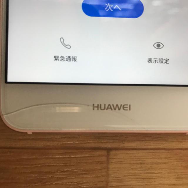 ANDROID(アンドロイド)のHUAWEI  p10lite  UQモバイル  サクラピンク スマホ/家電/カメラのスマートフォン/携帯電話(スマートフォン本体)の商品写真