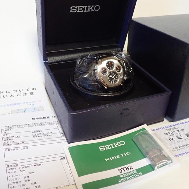 Grand Seiko(グランドセイコー)のセイコー キネティック スポーチュラ  O.H 済 3rd 限定 新品同様 メンズの時計(腕時計(アナログ))の商品写真