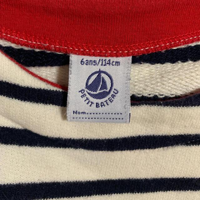 PETIT BATEAU(プチバトー)のPETIT BATEAU プチバトーワンピース キッズ/ベビー/マタニティのベビー服(~85cm)(ワンピース)の商品写真