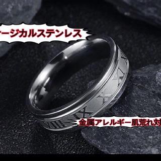 ローマ字リング ステンレスリング ステンレス指輪 ピンキーリング(リング(指輪))
