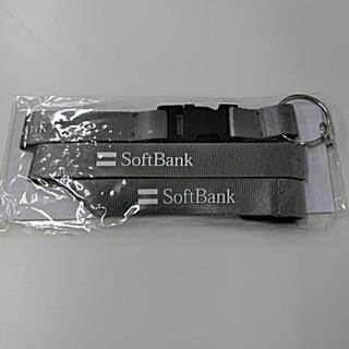 Softbank - ソフトバンク ネックストラップ