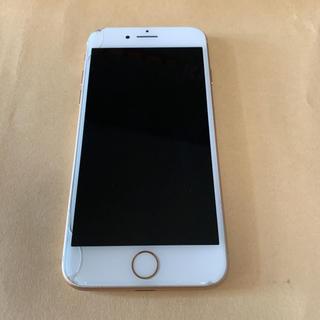 アイフォーン(iPhone)のiPhone8 256G ゴールド(スマートフォン本体)