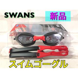 SWANS - SWANS スワンズ 水泳用ゴーグル ノーマルレンズ
