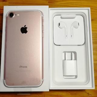iPhone - iphone 7 32GB simロック解除済み 新品未使用
