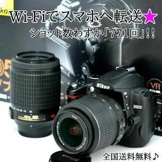 Nikon - ☆Wi-Fiでスマホへ☆自撮りもラクラク♩ニコン D5000ダブルレンズセット