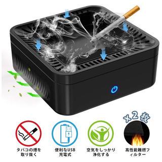 売り切り価格‼️☆新品☆電子灰皿 脱臭機 空気清浄機