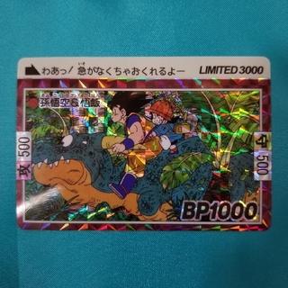 ドラゴンボール(ドラゴンボール)の☆ドラゴンボールカードダス【limited3000】限定品(カード)