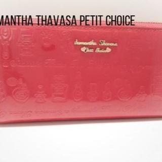 Samantha Thavasa Petit Choice - サマンサタバサプチチョイス 長財布 レッド エナメル(合皮)