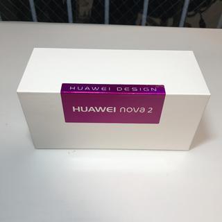アンドロイド(ANDROID)の未使用 HWU33 HUAWEI ファーウェイnova2 ブルー SIMフリー(スマートフォン本体)