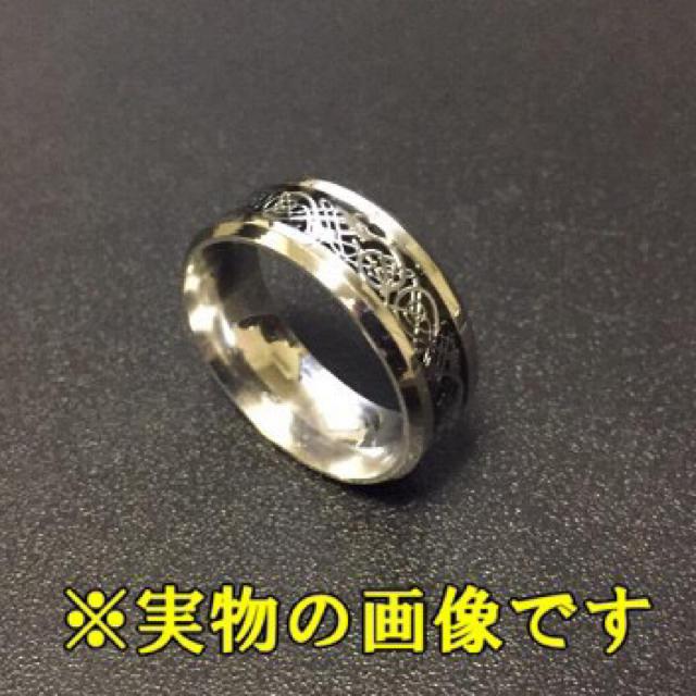 ドラゴンリング22号 メンズのアクセサリー(リング(指輪))の商品写真