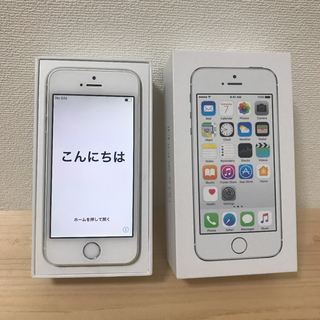 Apple - iPhone 5s Silver 16 GB UQ mobile