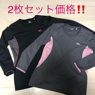 ミズノ(MIZUNO)のミズノ スポーツ ジャージ 上 グレー ピンク ブラック レディース(その他)