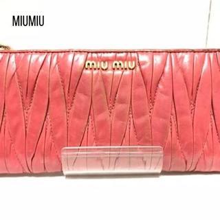 miumiu - miumiu(ミュウミュウ) 長財布 ギャザーウォレット レッド レザー