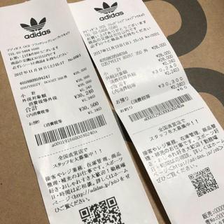 adidas - 【参考画像】yeezy boost 350  本物&偽物レシート