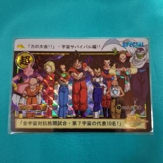 ドラゴンボール(ドラゴンボール)の☆ドラゴンボールカードダス【10人の戦士】(カード)