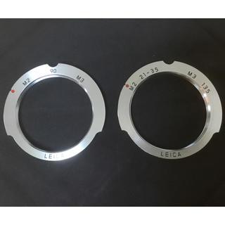 LEICA - 美品 ライカ純正品 14098、14099 バヨネットリング M 2個 セット