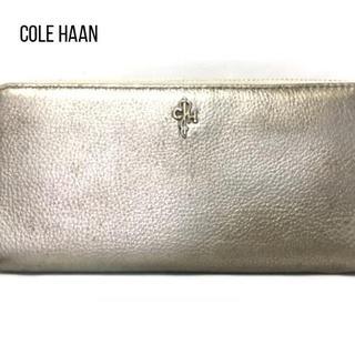 Cole Haan - コールハーン 長財布 シルバー ラウンドファスナー レザー