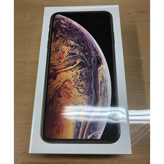 iphone xs max 256GB 未開封