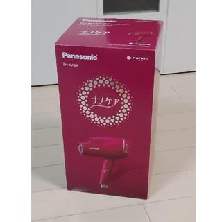 パナソニック(Panasonic)の【新品未開封】パナソニック EH-NA9A(ドライヤー)