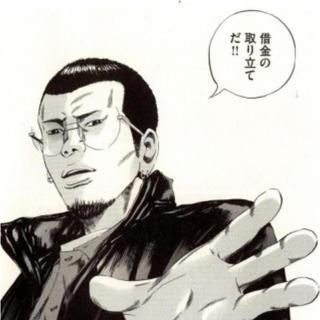 カウカウファイナンスティッシュ😎(キャラクターグッズ)