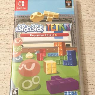 ニンテンドースイッチ(Nintendo Switch)のdaisy様専用 Switch ぷよぷよテトリスS(家庭用ゲームソフト)