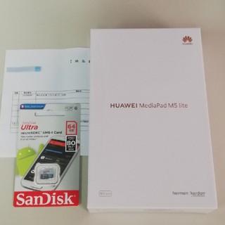 アンドロイド(ANDROID)のMediaPad M5 lite 8 WiFiモデル 新発売(タブレット)