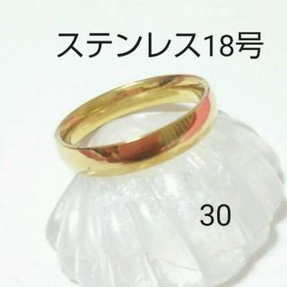 レディースリング 30(リング(指輪))