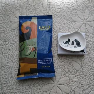 カルディ(KALDI)のカルディコーヒー&ねこティートレイ(コーヒー)