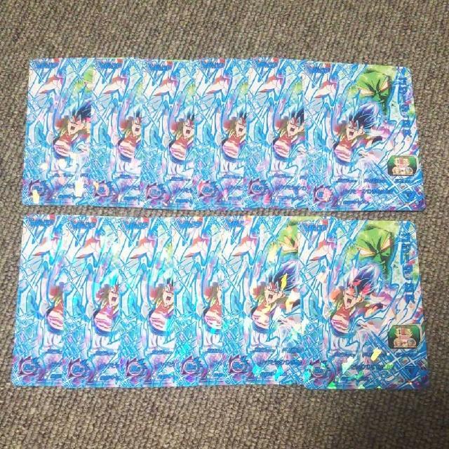 ドラゴンボール(ドラゴンボール)のVジャンプ付録 ドラゴンボールヒーローズ ゴジータBR 12枚 エンタメ/ホビーのアニメグッズ(カード)の商品写真