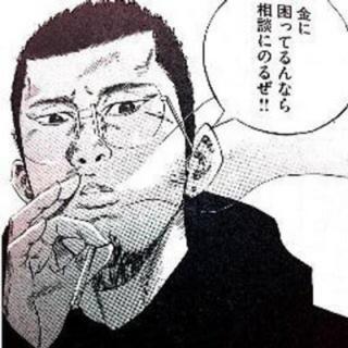カウカウファイナンスティッシュ😎ゴンちゃん専用(キャラクターグッズ)