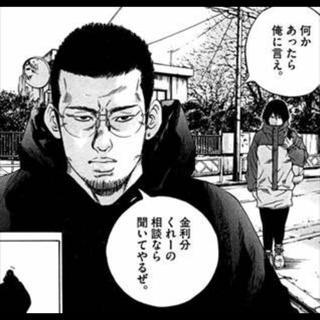 カウカウファイナンスティッシュ😎まな会長専用😎(キャラクターグッズ)