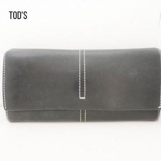 TOD'S - TOD'S(トッズ) 長財布 黒 レザー