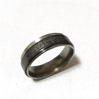 同時購入で300円 ステンレス指輪 回転クロス ブラック(リング(指輪))