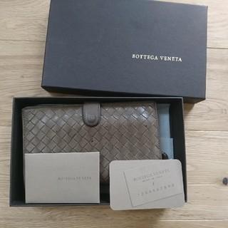 ボッテガヴェネタ(Bottega Veneta)のボッテガ・ヴェネタ 財布 二つ折り(折り財布)