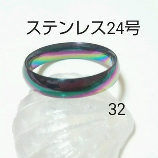 ステンレスリング 32(リング(指輪))