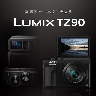 Panasonic - 値下げ!Panasonic LUMIX DC-TZ90 新品未使用*