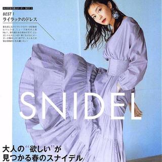 snidel - ♡カシュクールコットンワンピース♡