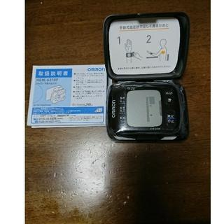 OMRON - オムロン 手首式血圧計
