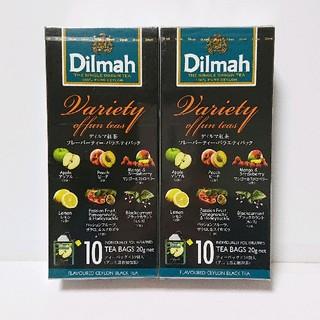 Dilmah ディルマ フレーバーティー バラエティパック 2個セット(茶)