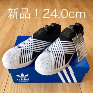 adidas - 新品!!adidasスリッポン24.0㎝