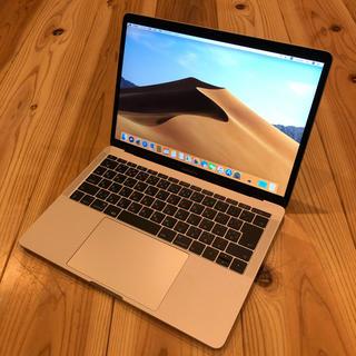Mac (Apple) - 063 MacBookPro 13inch 2017年モデル シルバー