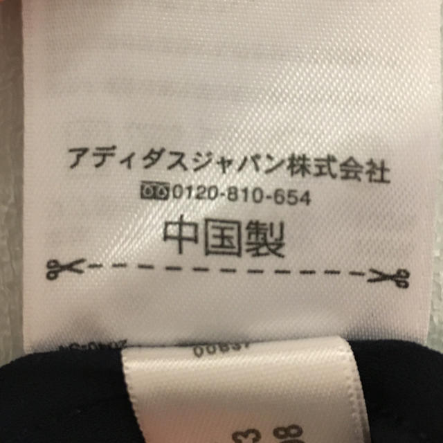 adidas(アディダス)のアディダス レディース ロングTシャツ レディースのトップス(Tシャツ(長袖/七分))の商品写真