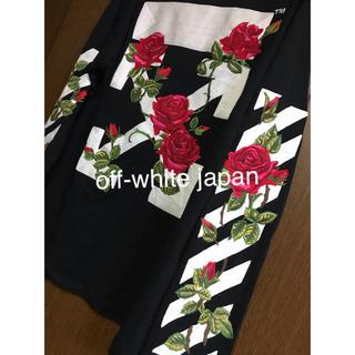 オフホワイト(OFF-WHITE)のoff-white 長袖シャツ 薔薇 刺繍 ロンT 希少モデル 正規品(Tシャツ/カットソー(七分/長袖))