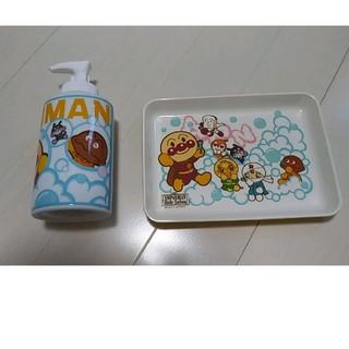 アンパンマン(アンパンマン)のアンパンマンヘアサロン ソープディスペンサー&トレイ(日用品/生活雑貨)