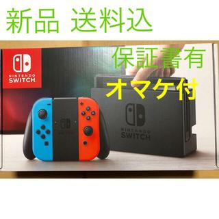 ニンテンドースイッチ(Nintendo Switch)の送料込】Nintendo Switch ネオンカラー(家庭用ゲーム本体)