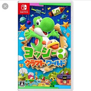 ニンテンドースイッチ(Nintendo Switch)のヨッシークラフトワールド(家庭用ゲームソフト)