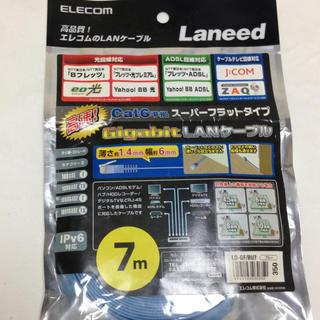 エレコム(ELECOM)の【専用品】ELECOM Cat6準拠 LANケーブル LG-GF/BU7 ×2(PCパーツ)