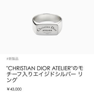 ディオールオム(DIOR HOMME)のDior atelier リング(リング(指輪))