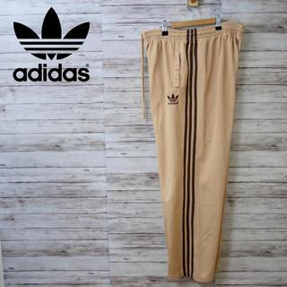 アディダス(adidas)の【レアカラー】90's Adidas トレフォイルロゴ トラックパンツ (その他)