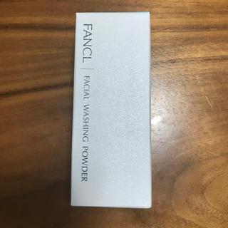 ファンケル(FANCL)のFANCL 洗顔パウダー(洗顔料)